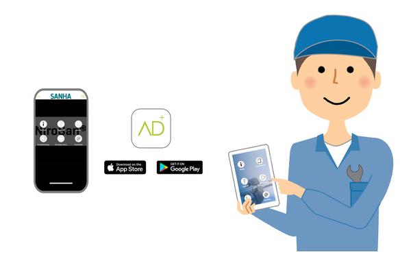 Sanha-App unterstützt Fachhandwerker